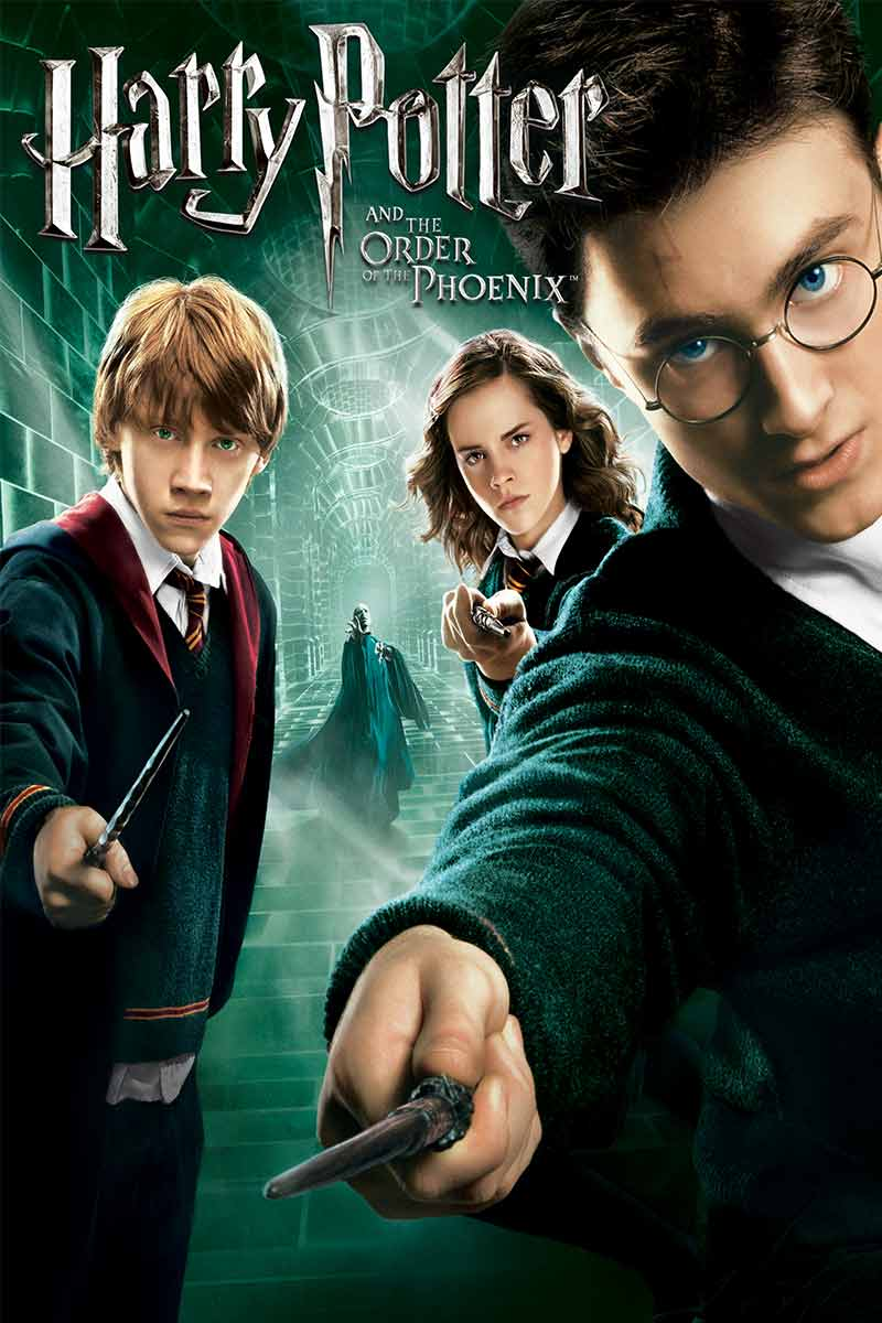 cineplex store harry potter and the chamber of secrets